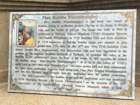 Phra Buddha Wisuthimongkol | Benjaritti Park | Bangkok, Thailand | Life's Tidbits